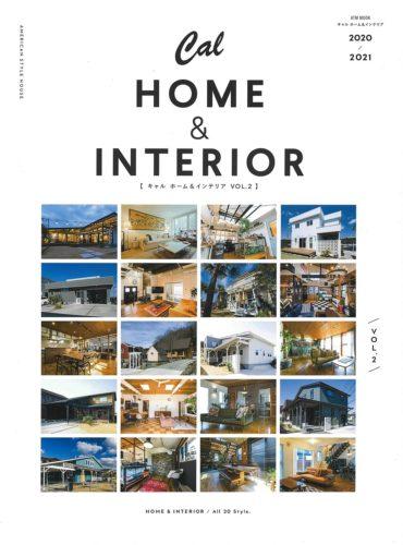 cal_home-interior-vol2_hyoshi